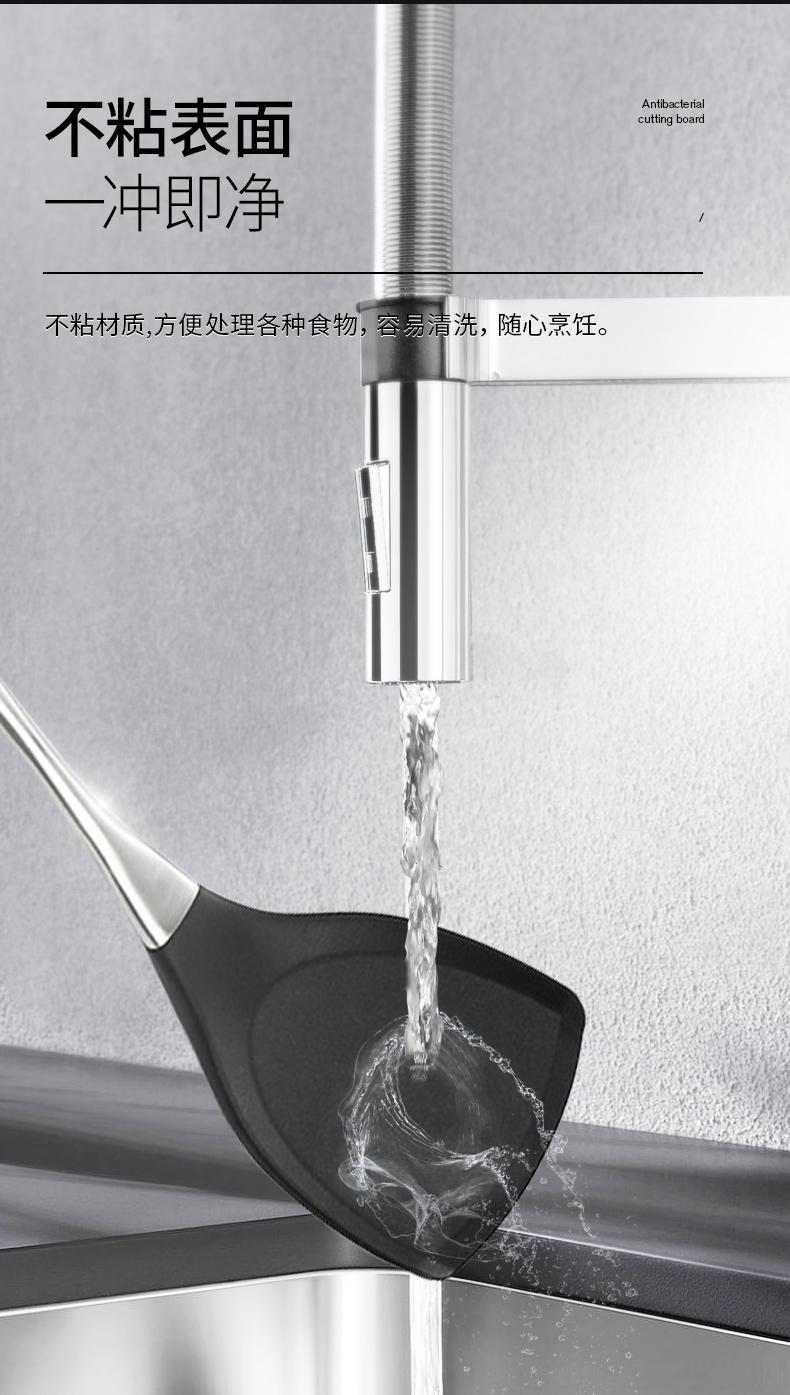 硅胶炒菜铲