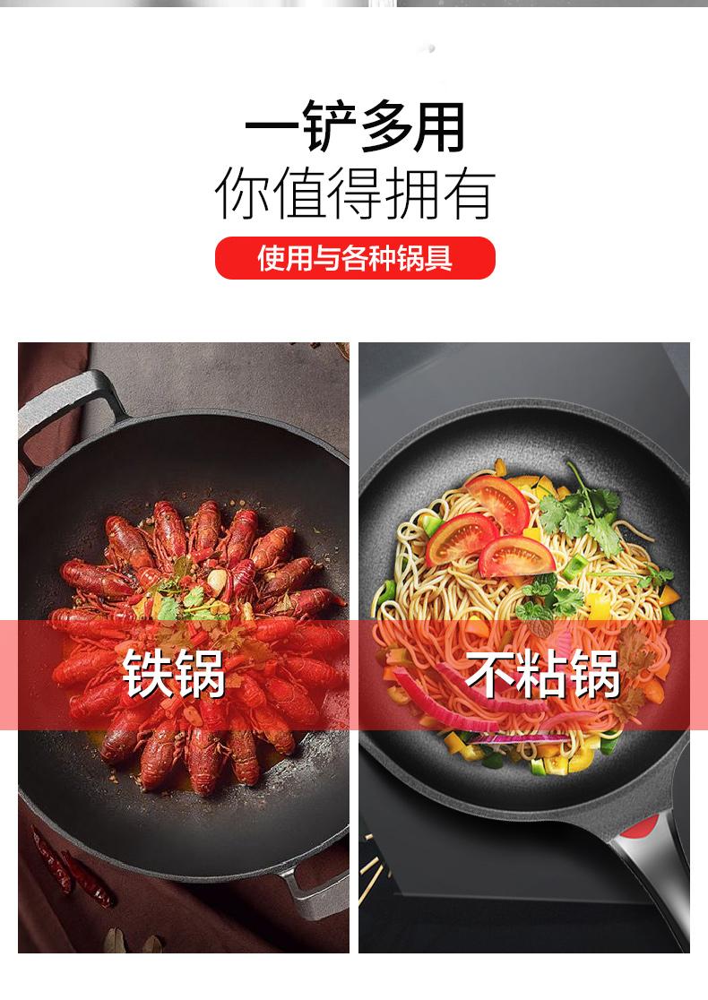 硅胶铲炒菜