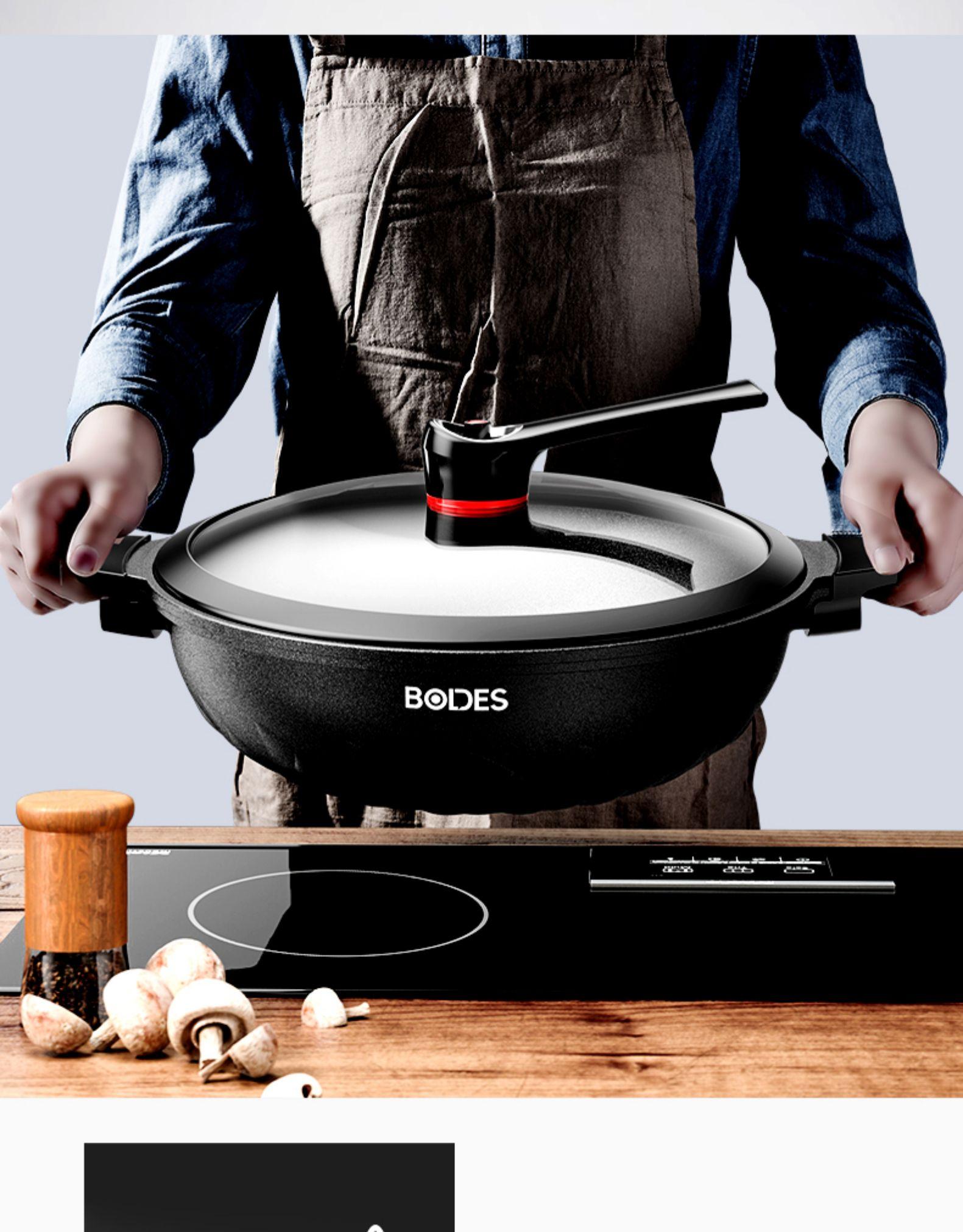 麦饭石微压锅