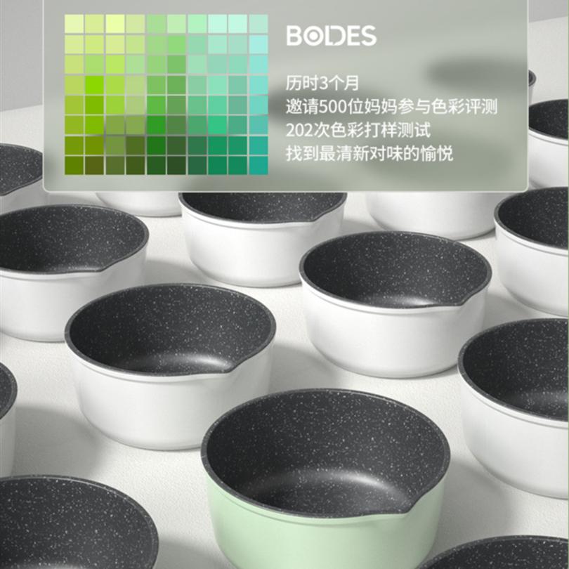 堡迪斯,BODES,陶瓷辅食锅