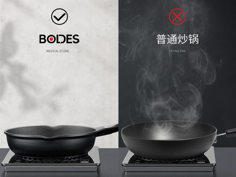麦饭石,麦饭石锅,几十元的麦饭石锅能用吗