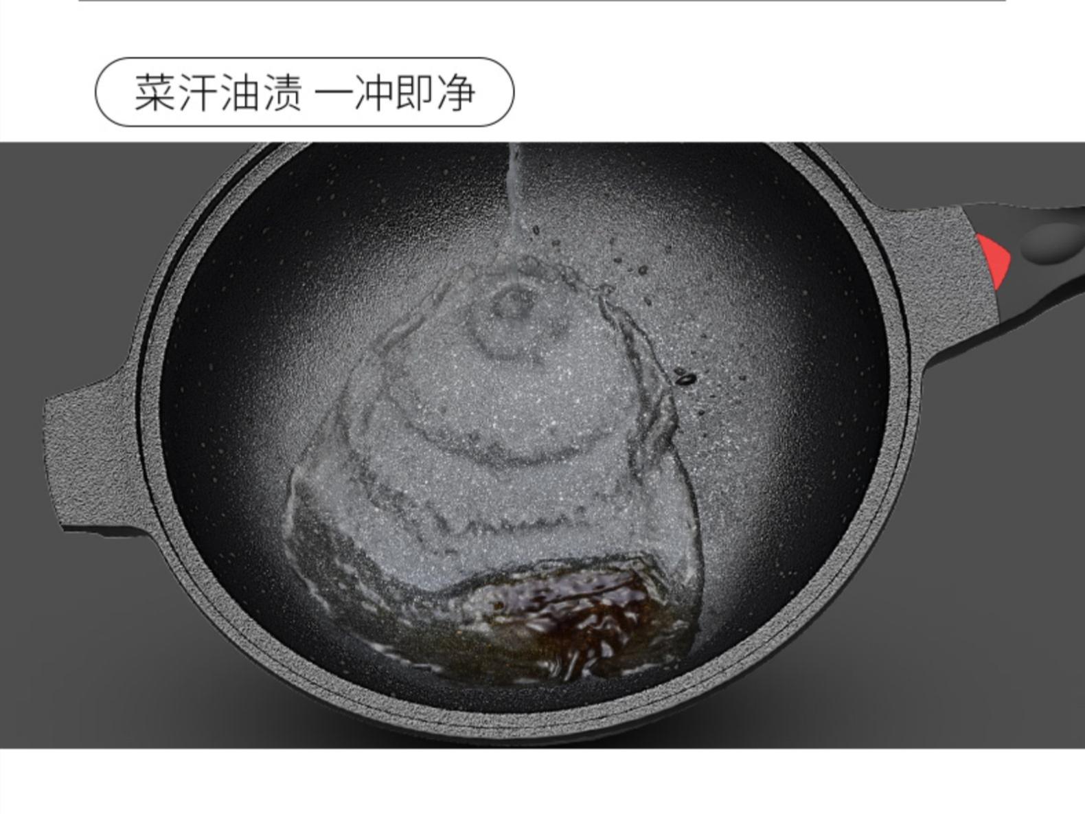 麦饭石锅清洗