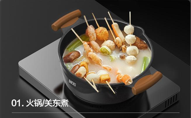 麦饭石锅炒菜怎么样,麦饭石锅炒菜,麦饭石锅