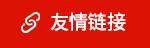 亚洲必赢注册送16元_必赢app注册送38元_必赢亚州手机app