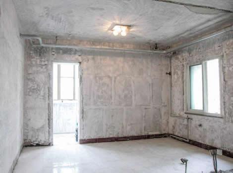房屋装修前检测鉴定