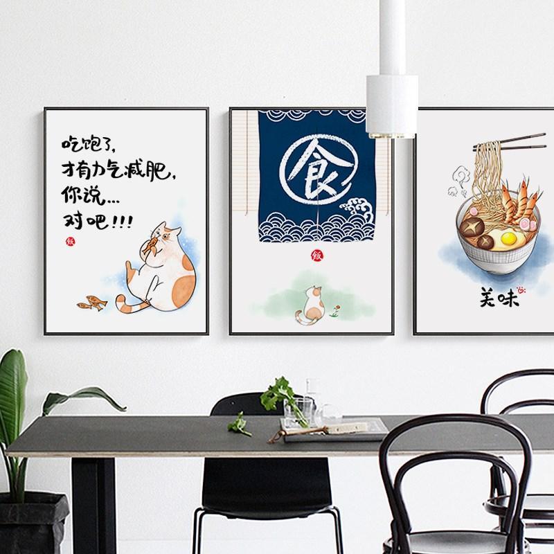 样板间软装中餐厅挂画的方法和要求