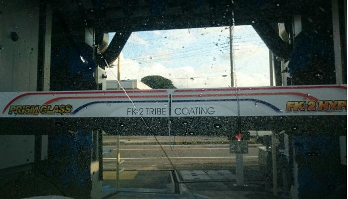 竹美洗车机顶吹下降吹风