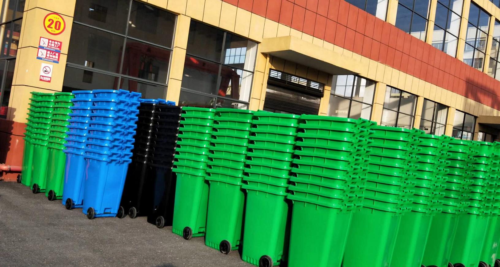 湖南利鑫塑料垃圾桶
