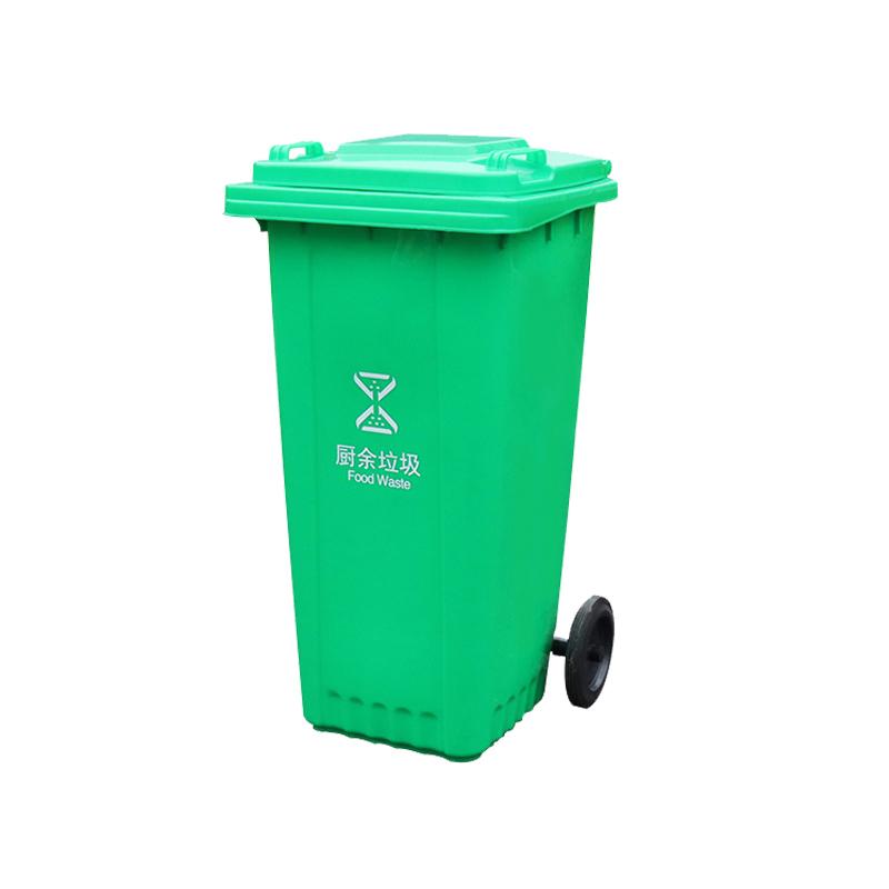 市政指定专用垃圾桶