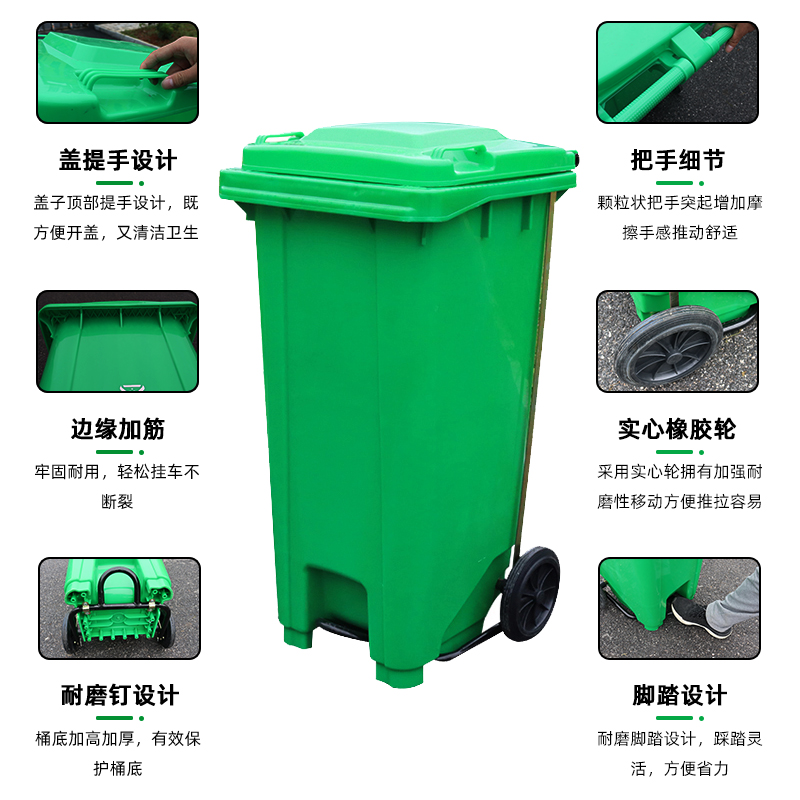 240L塑料垃圾桶尺寸
