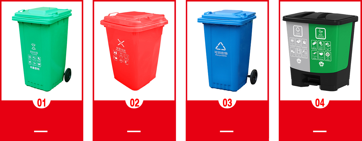 环卫塑料垃圾桶规格