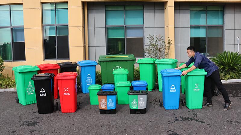 环卫塑料分类垃圾桶图片