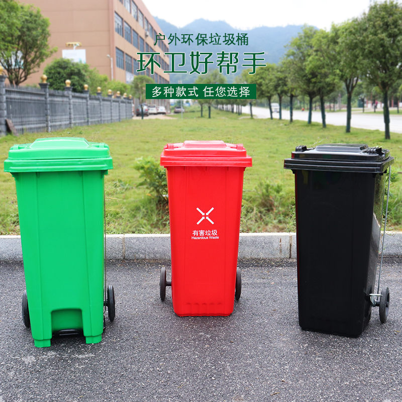 户外环保垃圾桶