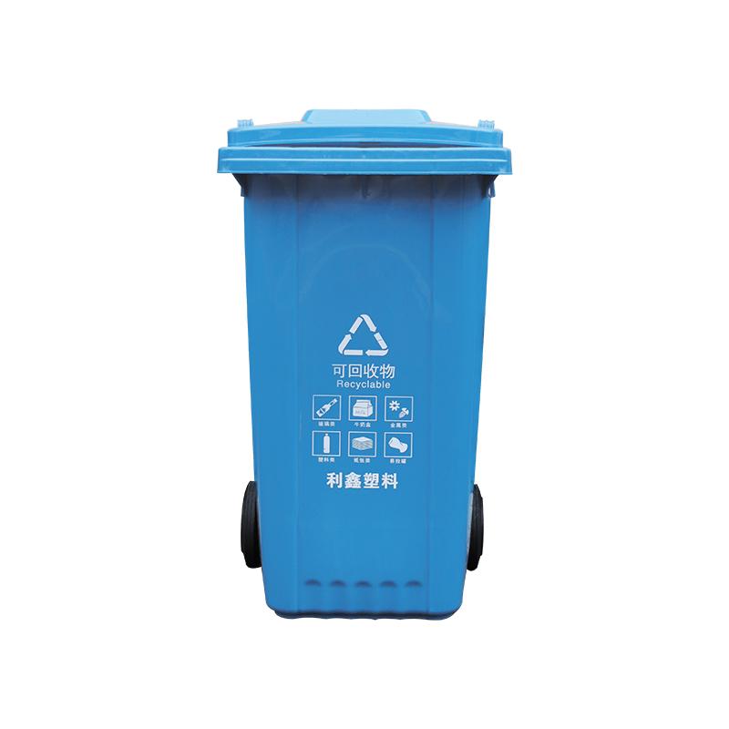 塑料分类垃圾桶