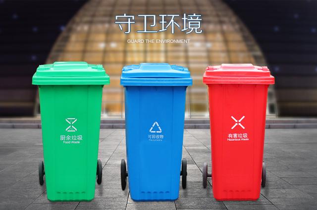 塑料垃圾桶价格多少?