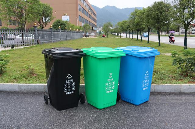 240升塑料垃圾桶尺寸多大?