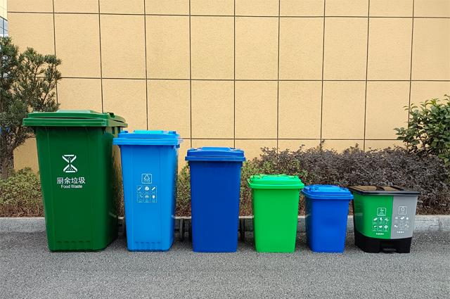 分类垃圾桶有什么优点?