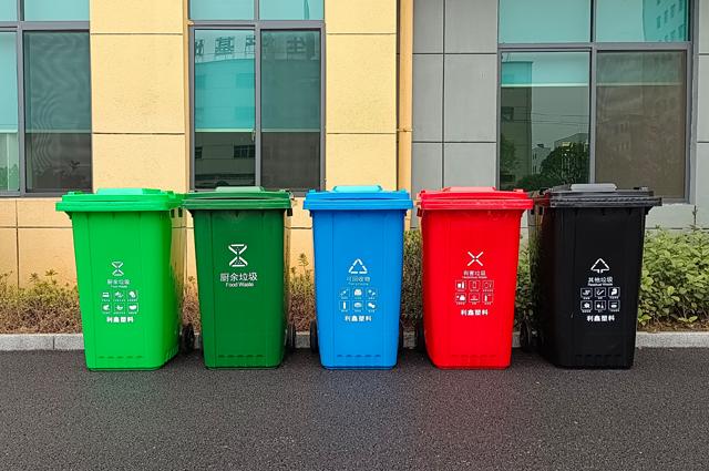 塑料环卫垃圾桶多少钱一个?