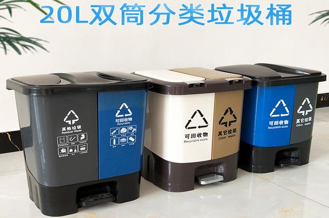 塑料垃圾桶生产厂家哪家好?
