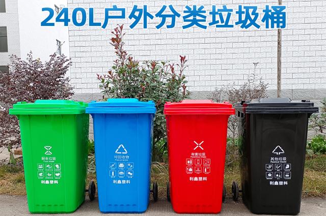 户外塑料垃圾桶价格多少?