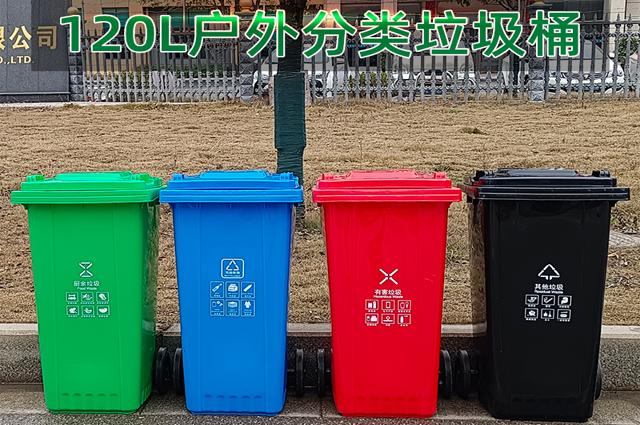 户外分类垃圾桶如何分类?