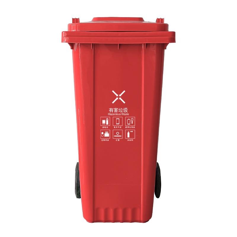 有害垃圾桶
