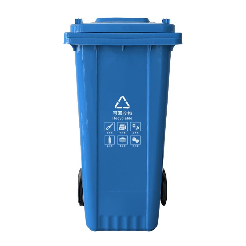可回收垃圾桶