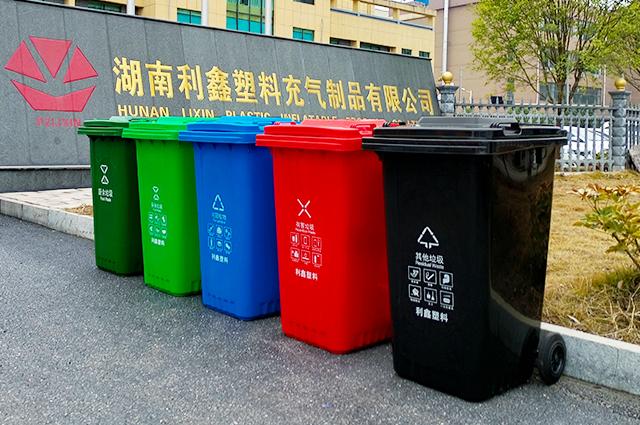 环卫分类垃圾桶尺寸标准