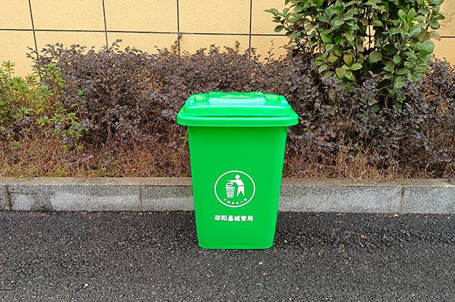 50L环卫垃圾桶图片