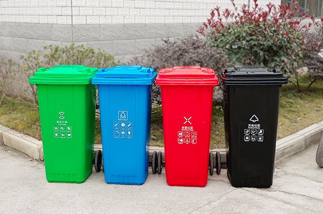 120L户外分类垃圾桶图片