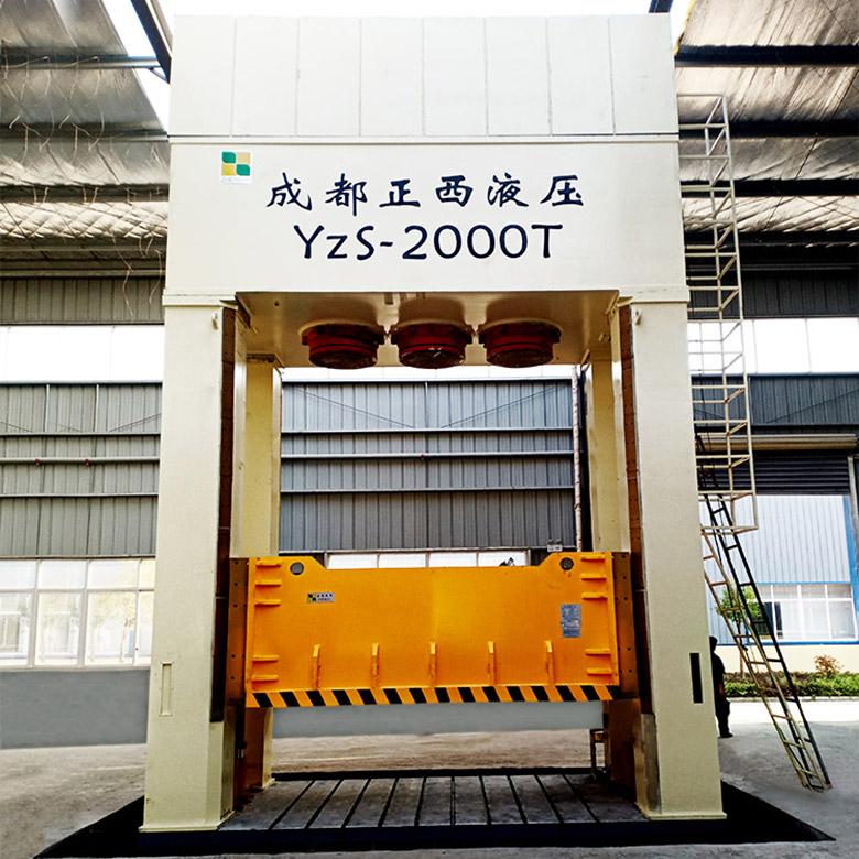复合材料框架液压机yzs-2000吨2