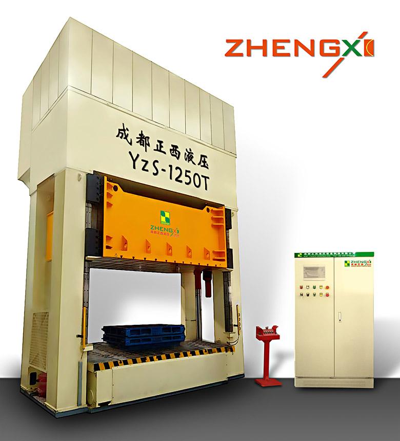 1250吨框架复合材料液压机