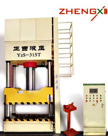 315吨复合材料热压液压机工作原理及优点