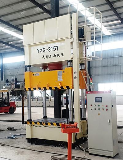 四川达州客户定制的315吨四柱液压机圆满交付使用!