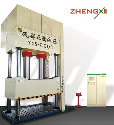 800T四柱复合材料液压机yzs-800T