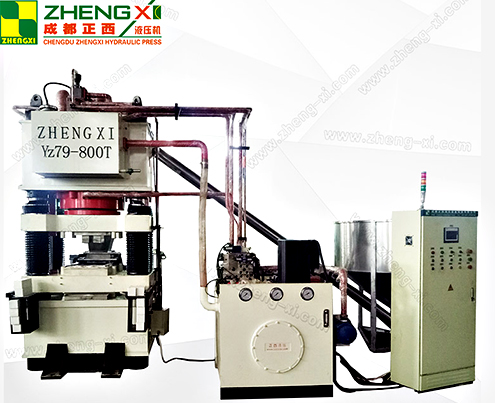 yz79-800T粉末制品液压机