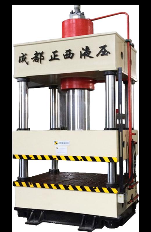 新型巧克力板矩形水箱液压机厂家【成都正西液压机分享】