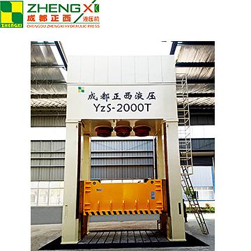 2000吨框架液压机产品图片