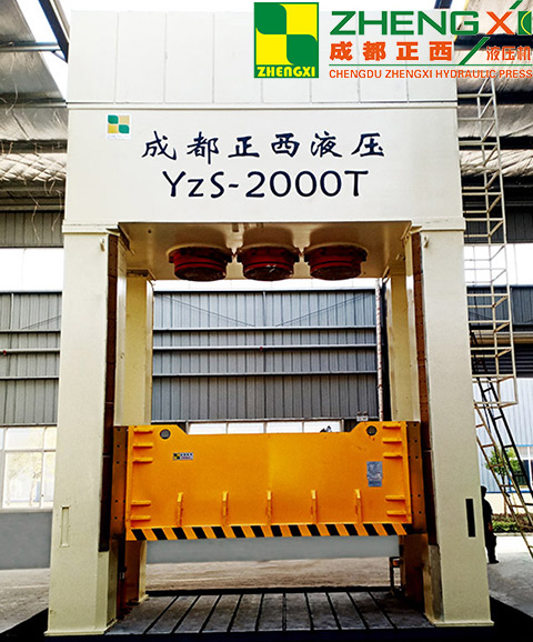 2000吨复合材料液压机图片