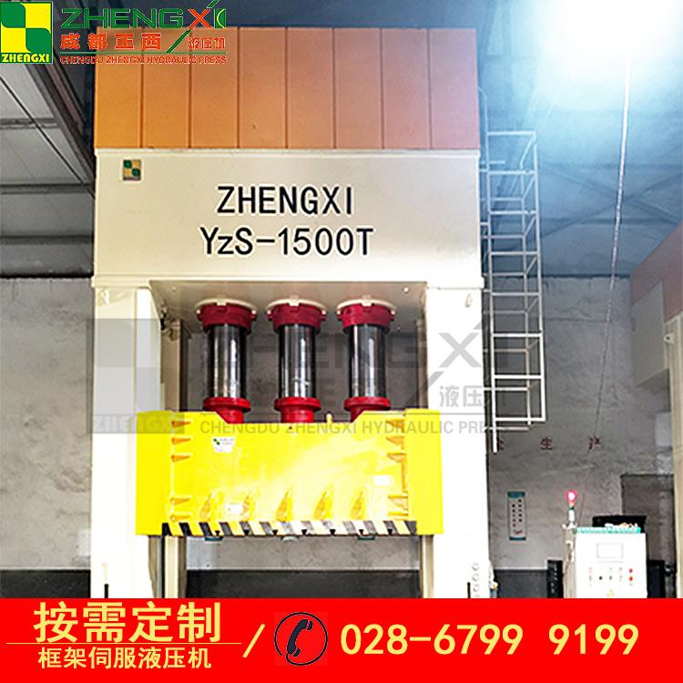 成都框式液压机制造厂