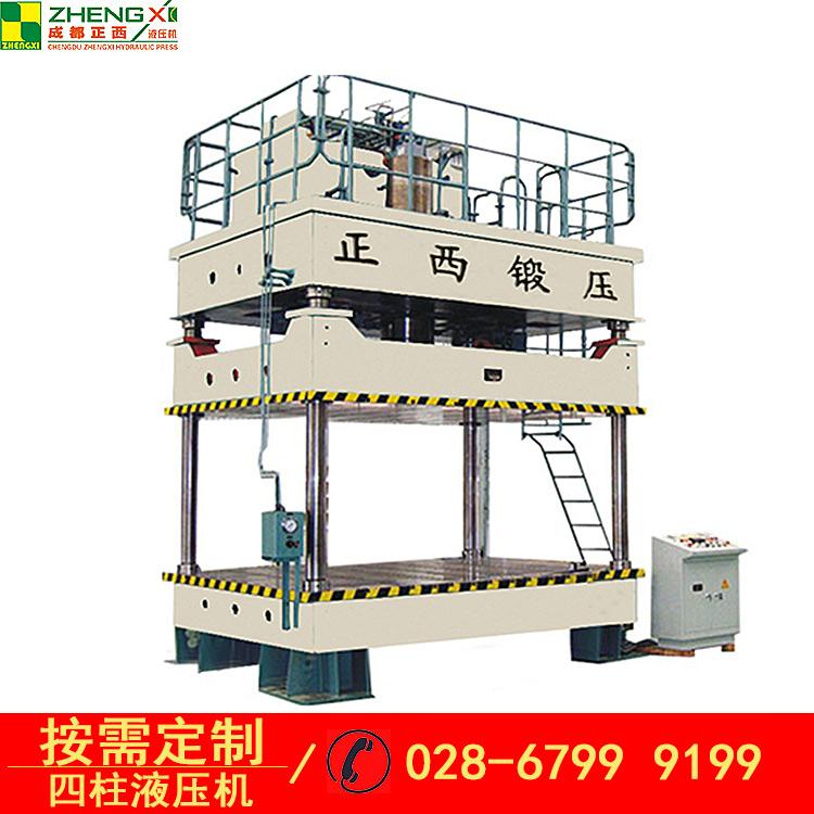 200吨四柱液压机液压缸系统泄压的正确步骤
