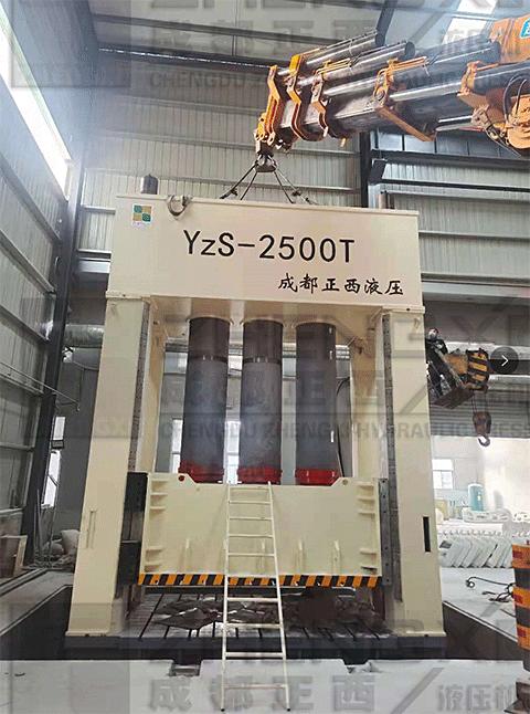 大型液压机的运输和安装分享