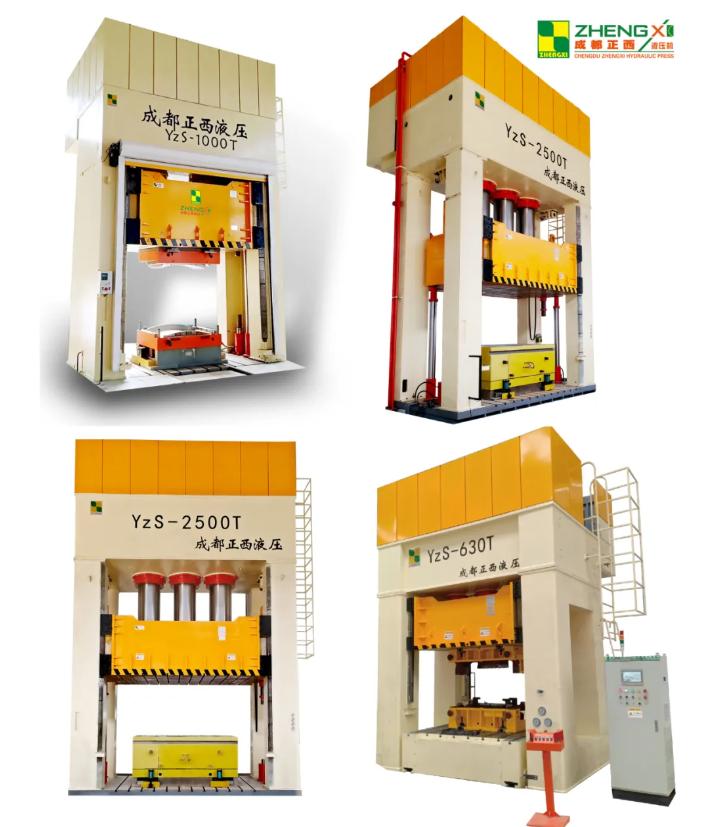 复合材料专用液压机哪里在生产?