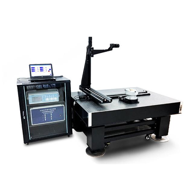 多维磁场测试系统