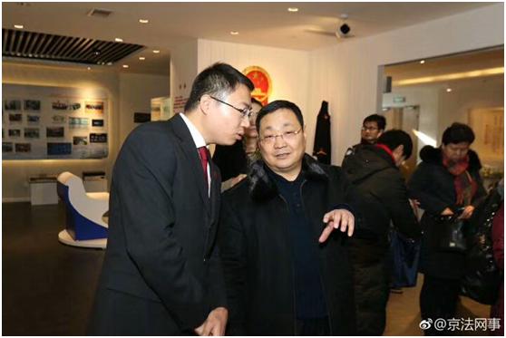 李红钊律师参加北京走进人民法院活动(图1)