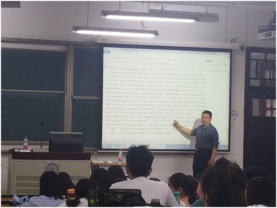 李红钊律师在北京师范大学举办讲座获好评(图2)