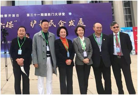 李红钊律师参加最高人民检察院开放日活动(图2)
