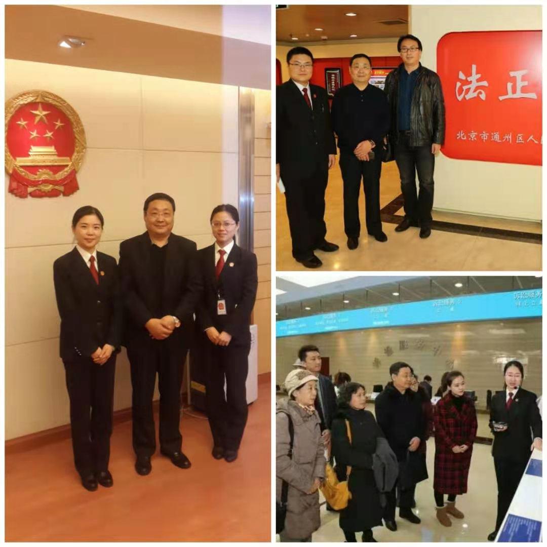 李红钊律师参加北京走进人民法院活动(图2)