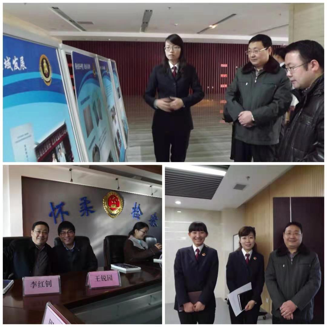李红钊律师多次参加北京检察院开放日活动(图3)