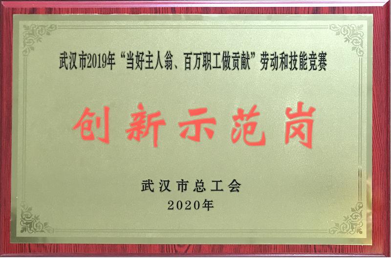【赌大小网站】引领中国改革开放的新浪潮